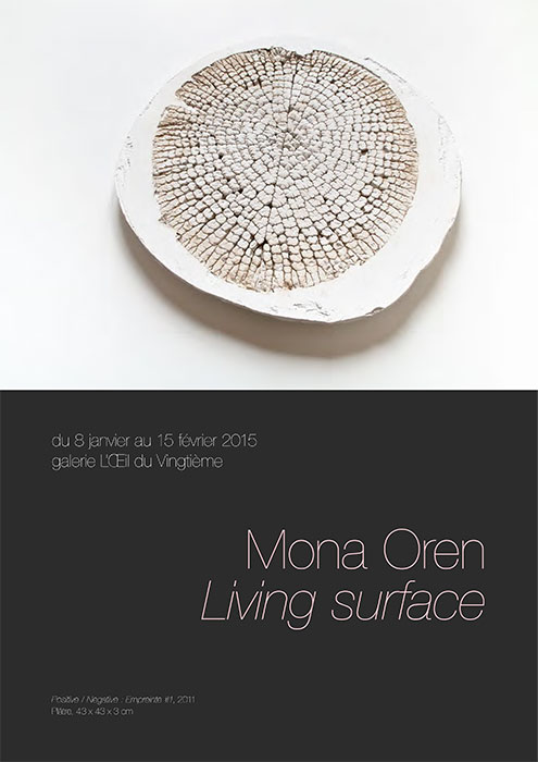 Living Surface Press Release