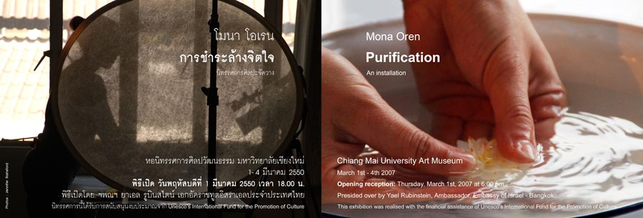 exhibition chiang mai university art museum